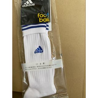 アディダス(adidas)のサッカーソックス (サッカー)