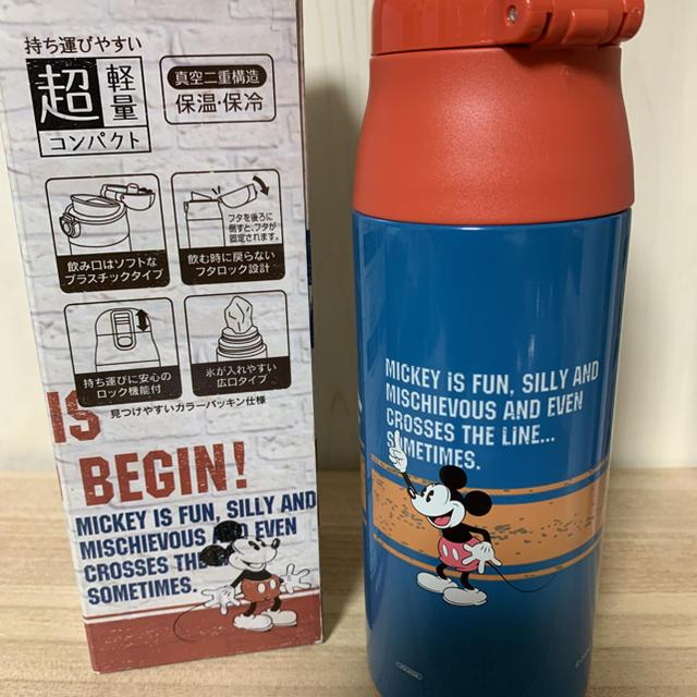 SNOOPY(スヌーピー)のミッキー 360ml+スヌーピー 500ml  ステンレスマグボトル 2本セット キッズ/ベビー/マタニティの授乳/お食事用品(水筒)の商品写真