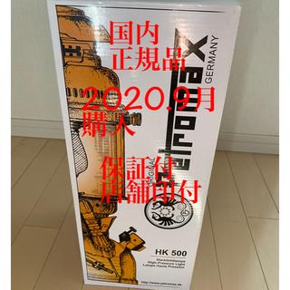 ペトロマックス(Petromax)の国内正規品ペトロマックス  HK500#ブラス#保証書付 国内正規品 (ライト/ランタン)