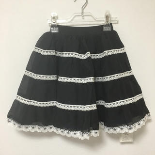 アナスイミニ(ANNA SUI mini)のMINI FEEL リバーシブルフレアスカート  110(スカート)