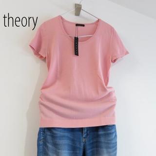 新品 theory セオリー ニット Tシャツ ピンク