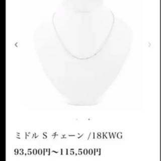 アイファニー(EYEFUNNY)のアイファニー チェーン eyefunny 美品 k18(ネックレス)