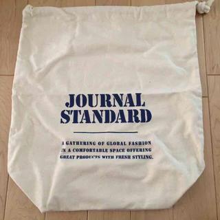 ジャーナルスタンダード(JOURNAL STANDARD)のジャーナルスタンダード 福袋の袋 未使用(その他)