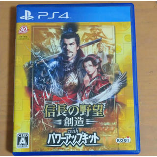 Koei Tecmo Games - 信長の野望・創造 with パワーアップキット PS4