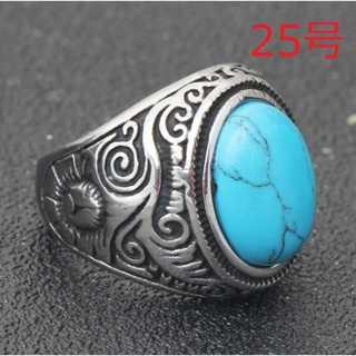 ターコイズ ネイティブ リング 指輪 定番デザイン 数量限定 25号(リング(指輪))
