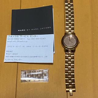 マークバイマークジェイコブス(MARC BY MARC JACOBS)のMARC BY MARCJACOBS ピンクゴールド 時計(腕時計)