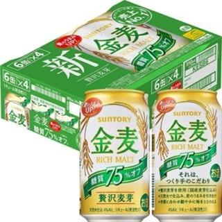 サントリー - 金麦糖質75%オフ 2ケース