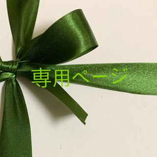 GUNZE - グンゼ シームレスショーツ 2枚