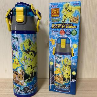 ポケモン(ポケモン)のポケモン☆超軽量 580ml ダイレクトステンレスボトル(水筒)