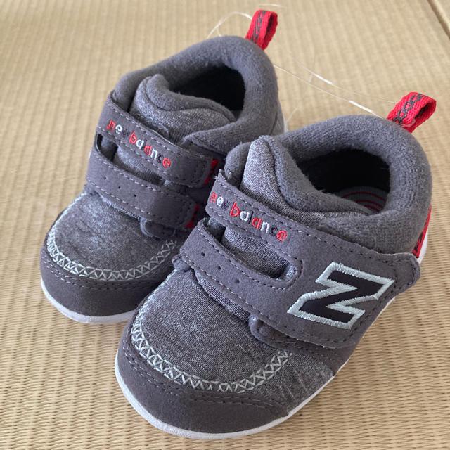 New Balance(ニューバランス)のニューバランス 11.5 キッズ/ベビー/マタニティのベビー靴/シューズ(~14cm)(スニーカー)の商品写真