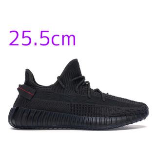adidas - yeezy boost 350v2 black
