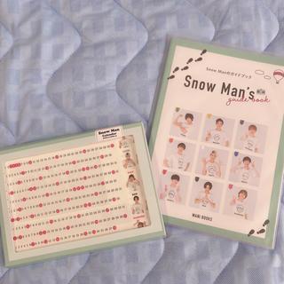 ジャニーズ(Johnny's)のSnowMan♡2020 カレンダー(男性タレント)