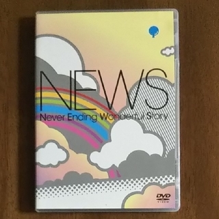 NEWS Never Ending Wonderful Story通常盤 DVD(ミュージック)
