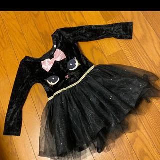 エイチアンドエム(H&M)のH&M ネコ コスプレ(ドレス/フォーマル)