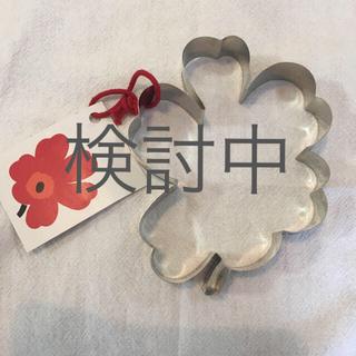 マリメッコ(marimekko)のミフィーさま 専用(調理道具/製菓道具)