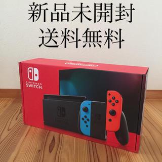 ニンテンドースイッチ(Nintendo Switch)のNintendo Switch本体 新品未使用 ニンテンドースイッチ(家庭用ゲーム機本体)