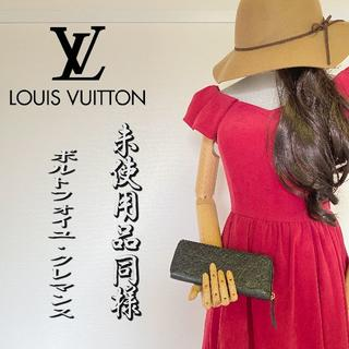 ルイヴィトン(LOUIS VUITTON)の♡㊴♡ 鑑定済み 未使用品同様 Louis Vuitton クレマンス 正規品 (財布)