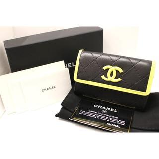 シャネル(CHANEL)のシャネル マトラッセ バイカラー コイン カード ケース 二つ折り 新品未使用品(コインケース)