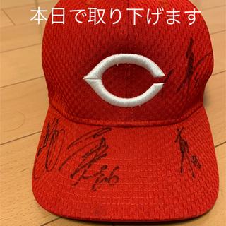 ミズノ(MIZUNO)の広島カープ帽子 キャップサイン入り(応援グッズ)