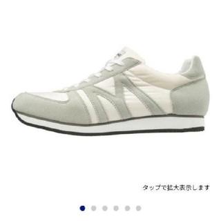 ミズノ(MIZUNO)の日本製 ミズノ スニーカー 新品送料無料(スニーカー)