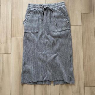 サニーレーベル(Sonny Label)のサニーレーベルスカート(ひざ丈スカート)
