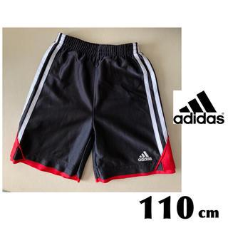 adidas - アディダス ハーフパンツ 5T 110cm 黒 赤