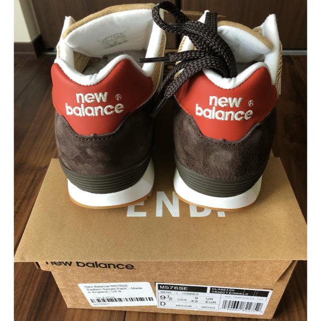 New Balance(ニューバランス)のnew balance M576SE england ニューバランス メンズの靴/シューズ(スニーカー)の商品写真