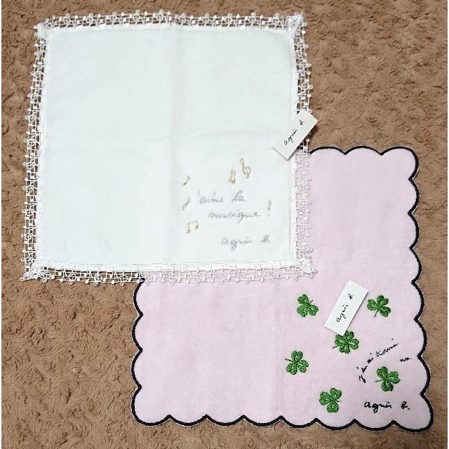 agnes b.(アニエスベー)の《未使用》agnes b. タオルハンカチ レディースのファッション小物(ハンカチ)の商品写真