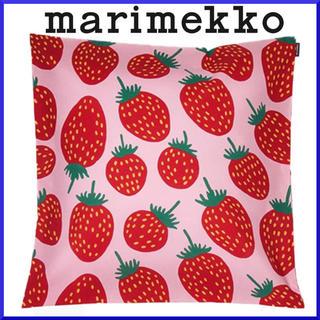 マリメッコ(marimekko)の【新品未使用】マリメッコ/ Pieni Mansikka クッションカバー 苺(クッションカバー)