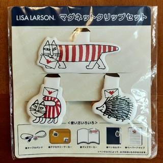 リサラーソン(Lisa Larson)の新品未使用 リサ・ラーソン Lisa Larson マグネットクリップセット(その他)