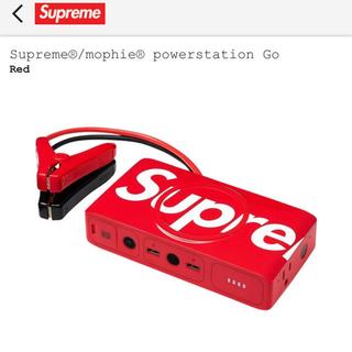 シュプリーム(Supreme)のsupreme mophie powerstation go モバイルバッテリー(その他)