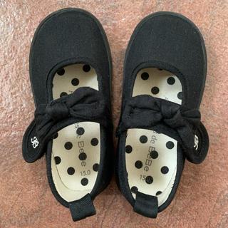 ベベ(BeBe)の☆専用です☆べべ フォーマル黒靴 15センチ(フォーマルシューズ)