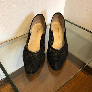 ミラショーン(mila schon)のミラショーン靴 タイムセール(ハイヒール/パンプス)