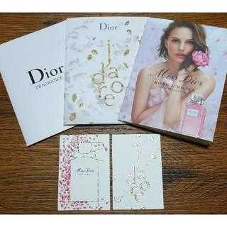 ディオール(Dior)の★Dior ミスディオール ジャドール ムエット パンフレット セット(その他)