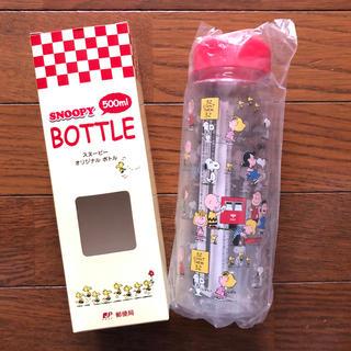 スヌーピー(SNOOPY)のスヌーピー オリジナルボトル(タンブラー)