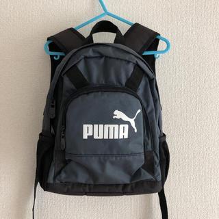プーマ(PUMA)のプーマ PUMA リュック 幼稚園(リュックサック)