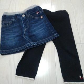 ダブルビー(DOUBLE.B)のミキハウス ダブルビー スカート&レギンス 90cm(スカート)
