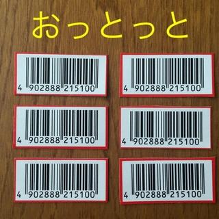 モリナガセイカ(森永製菓)のおっとっと   バーコード  6枚(その他)