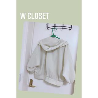 ダブルクローゼット(w closet)のダブルクローゼットのパーカー(パーカー)
