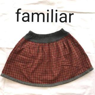 familiar - ファミリア スカート 110 赤チェック キッズ リバーシブル 子供