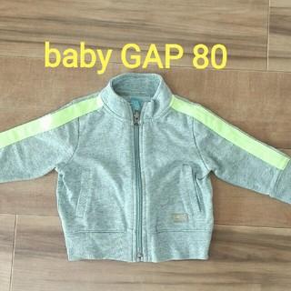 ベビーギャップ(babyGAP)のGAP ベビー 80 男の子 長袖 トレーナー グレー(トレーナー)