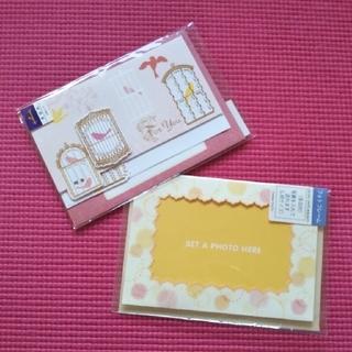 多目的カード2枚(カード/レター/ラッピング)