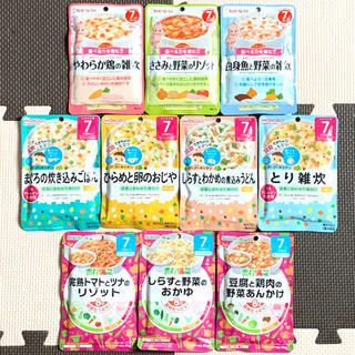 ワコウドウ(和光堂)の2463☆ 離乳食 7ヶ月 全て違う味 ベビーフード パウチ(その他)