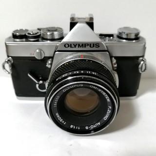 オリンパスOM -1と50mm レンズのセット