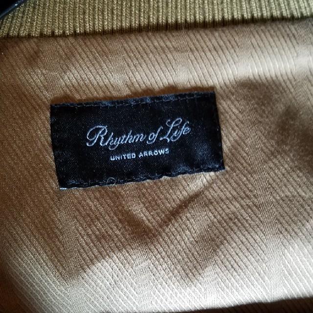 UNITED ARROWS(ユナイテッドアローズ)のUNITED ARROWS ユナイテッドアローズ スタジャン ブルゾン メンズのジャケット/アウター(スタジャン)の商品写真