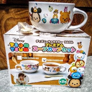 Disney - ディズニーツムツムスープカップセット
