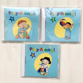Disney - ディズニー英語システム プレイアロング CD