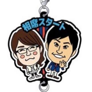連結 ラバーストラップ 第3弾 コマンダンテ(お笑い芸人)