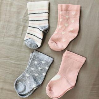 エイチアンドエム(H&M)のベビー靴下4足セット(靴下/タイツ)