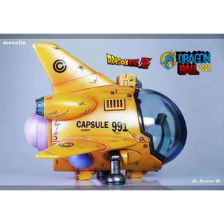 ドラゴンボール - ドラゴンボール ガレージキット 宇宙船 ブルマ トランクス 飛行船